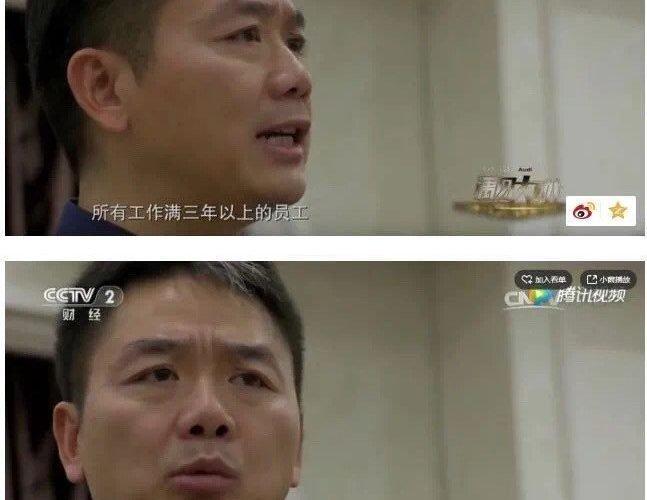 劉強東嗅到了不尋常信號