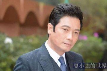 黃金時期的TVB演員們,如今到底有多窮?