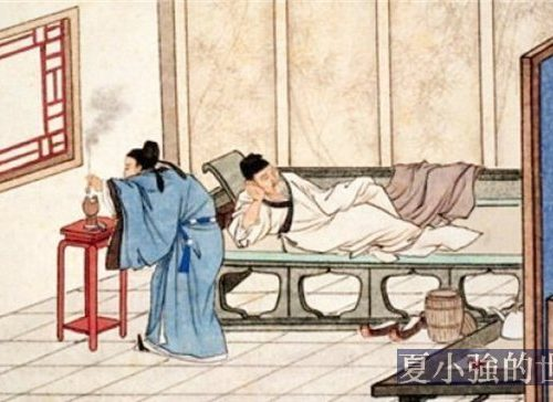 古代男女快速降溫圖鑒