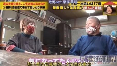 為一句承諾,倔強的日本老爺爺口是心非了50年,這是什麼神仙愛情啊!