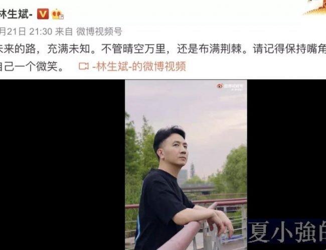 杭州保姆縱火案或許不會反轉,林生斌也應該承擔相應法律責任