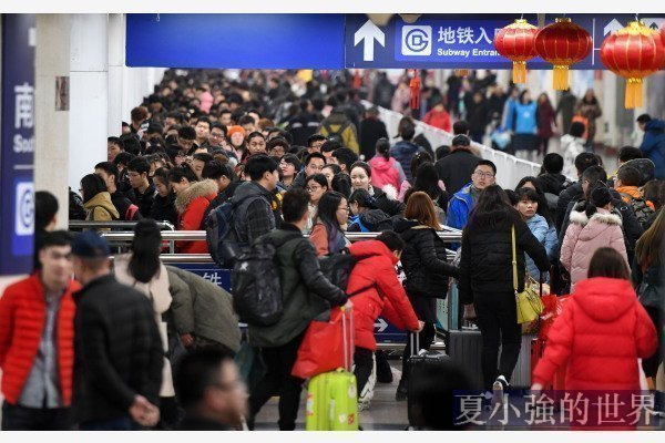 一線城市夫妻 「雙城記」:帶板凳上地鐵,從江蘇坐到江蘇路站