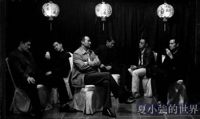 香港摺疊40年:黑幫、巨星、賊王、鉅富們殘酷命運的四次交鋒