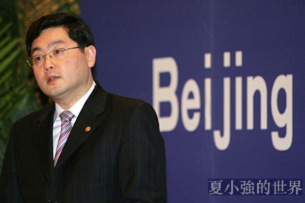 岳山:秦剛赴美 外交系豬隊友集體看他笑話?