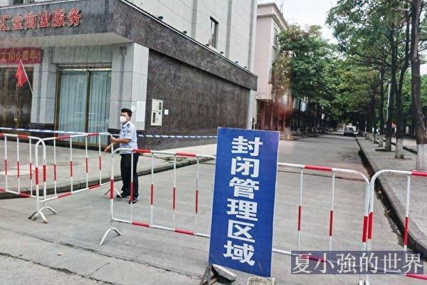 南京張家界疫情嚴峻 擴散至7省21市
