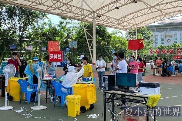 鍾原:黨媒報導雲南疫情再穿幫