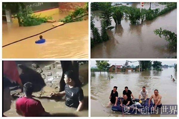 周曉輝:河南大洪災之際 七常委活動透信息