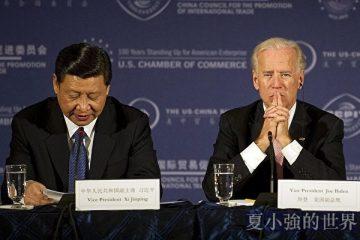 楊威:拜登伸橄欖枝 北京故意出難題
