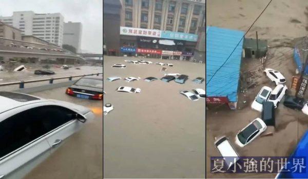 鄭州暴雨,驚魂一夜