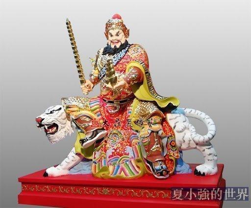 趙公明元帥是怎麼從瘟神,轉化成為財神的