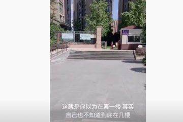 重慶人回家有多難,西天取經也不過如此!(視頻)