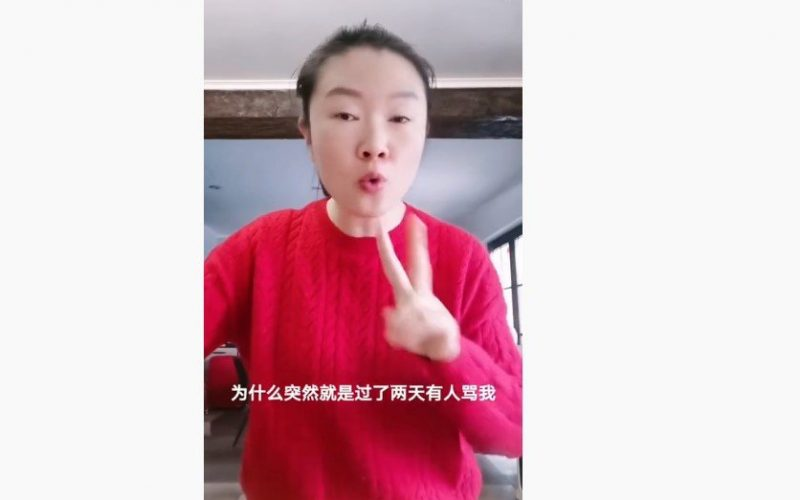 高潮了!法國街頭激動哭了的「中國銀行」代購女士被人罵后反擊了!(視頻,慎入,后果自負)