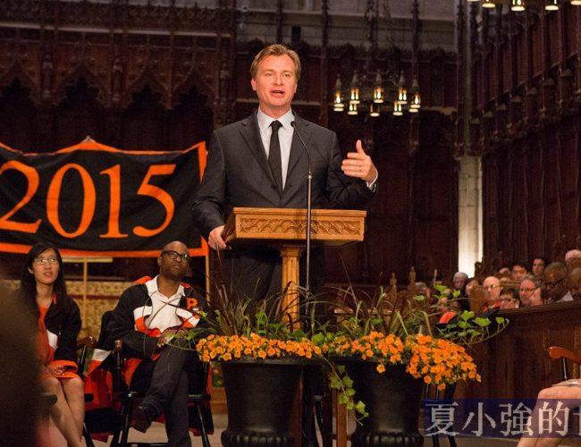 大神諾蘭2015年6月在普林斯頓大學畢業典禮上發表的演講(視頻)