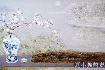 她筆下的江南,美成了青花瓷