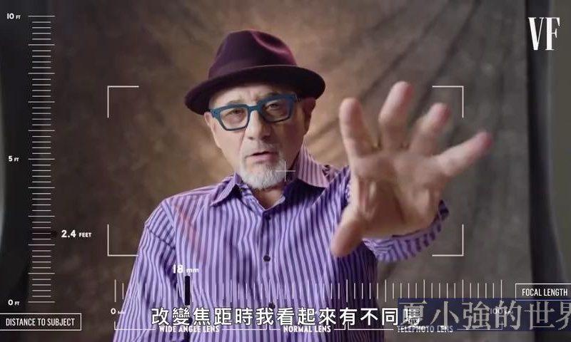 好萊塢專家講解:「鏡頭」是如何影響電影畫面的?(視頻)