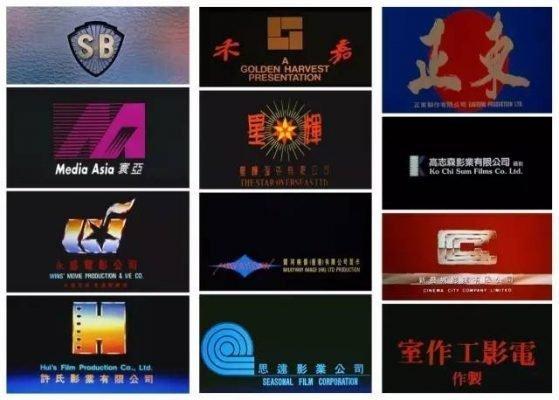 老牌香港電影公司:大浪淘沙,何去何從?