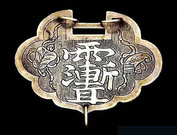 清零祕笈,早就藏在老祖宗的智慧裡