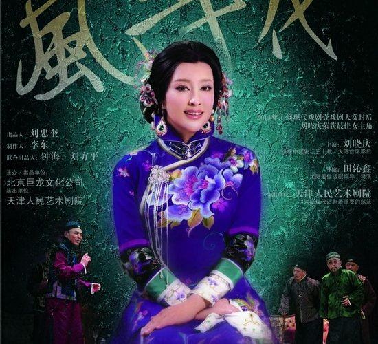 揭秘江澤民為什麼想要劉曉慶的命