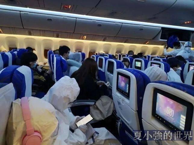 「就因為我是美國護照」!華裔女回中國探親的屈辱遭遇……