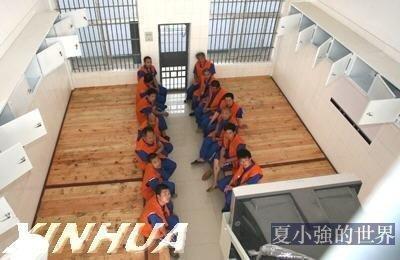 吳亦凡在看守所住的房子是怎麼樣的?(視頻)