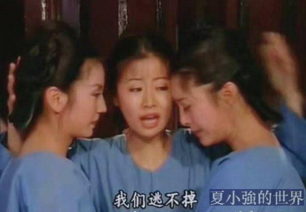 李承鵬:再說「今天……明天」,我就懷疑你在看毛片自擼