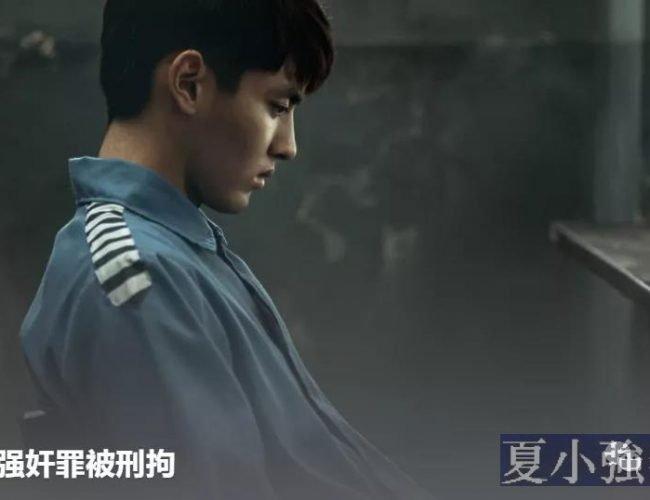 吳亦凡被刑拘,鮑毓明告訴你不懂法律結果有多慘!?