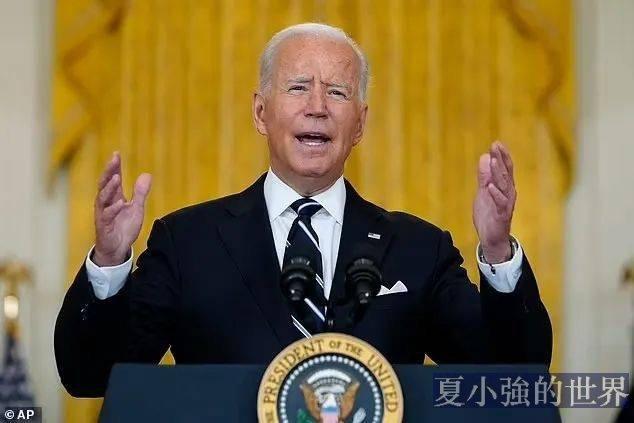 拉登遺願:搞垮美國的方式就是讓拜登當總統