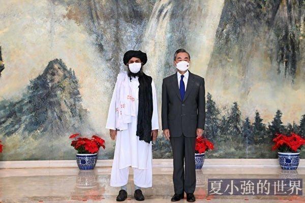 楊威:王毅趁阿富汗混亂對美再扮戰狼