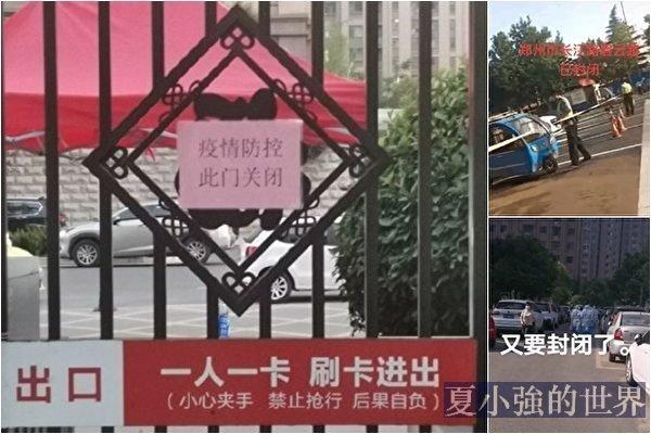 鄭州疫情定點醫院失守 孕婦染疫 源頭成謎
