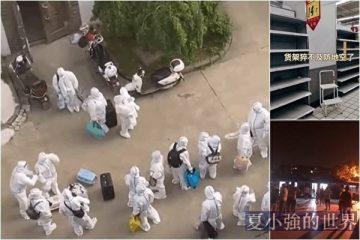 揚州封城規模超去年 疫情蔓延