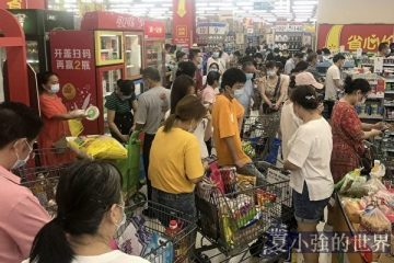 武漢再爆本土病例 湖北宣布進入戰時狀態