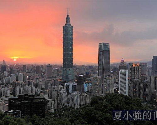 夏小強:中共遭遇「黑天鵝」 臺灣迎接新天地