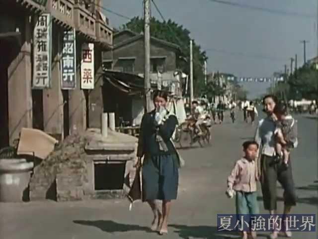 民國48年(1959年)的台灣社會(Taiwan:The Face of Free China)