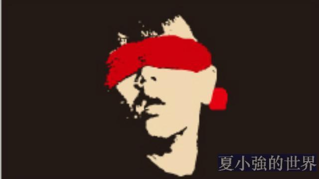 崔健60年之:一塊紅布(視頻)