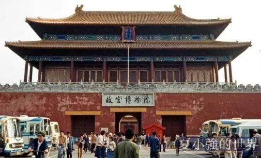 北京80年代
