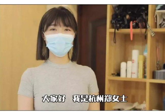 88 萬人看賣出 24 單,「杭州鄭女士」 直播帶貨誰是贏家?