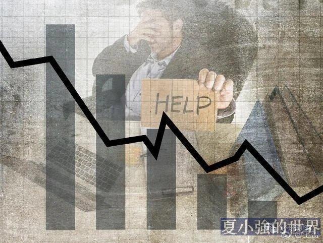 2021年9月中國房地產公司暴雷排行榜