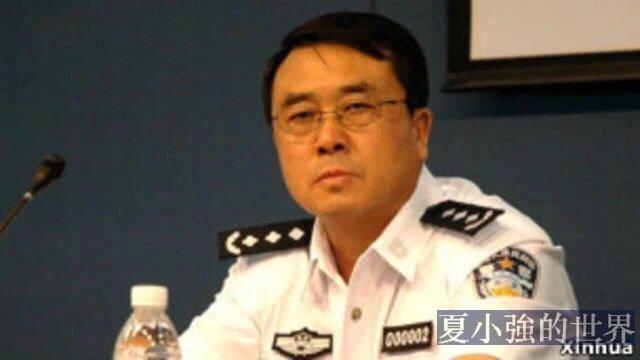 重慶市四任公安局長的「前赴後繼」