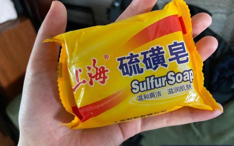 小小硫磺皂,兒時傳家寶,非常時期的硬通貨丨硬核生存指南