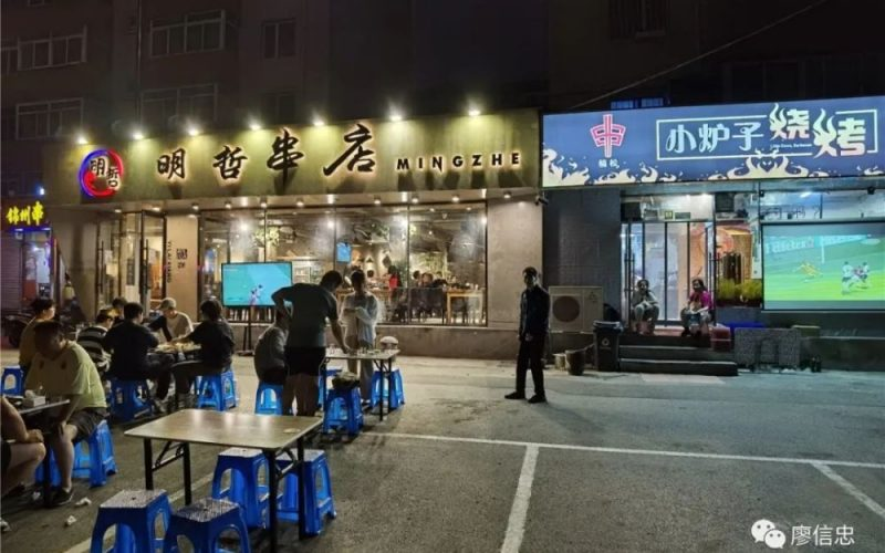 沈陽燒烤店