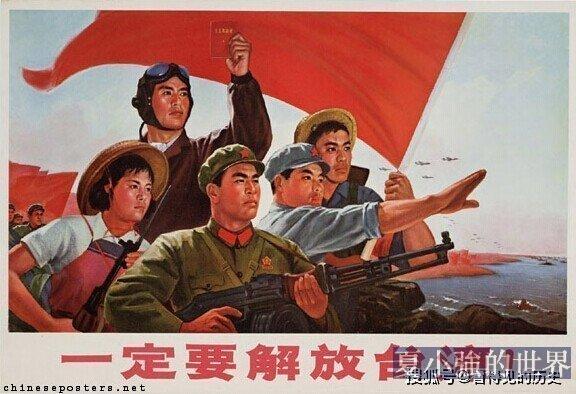 瘋狂年代紅色宣傳畫 我們一定要解放臺灣
