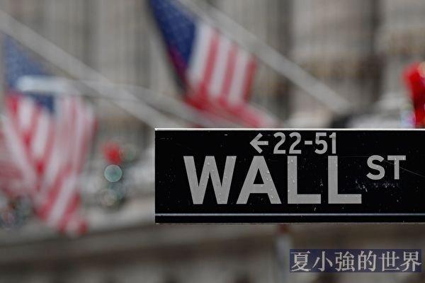 何冰:中共急速左轉 還會與華爾街言歡多久?