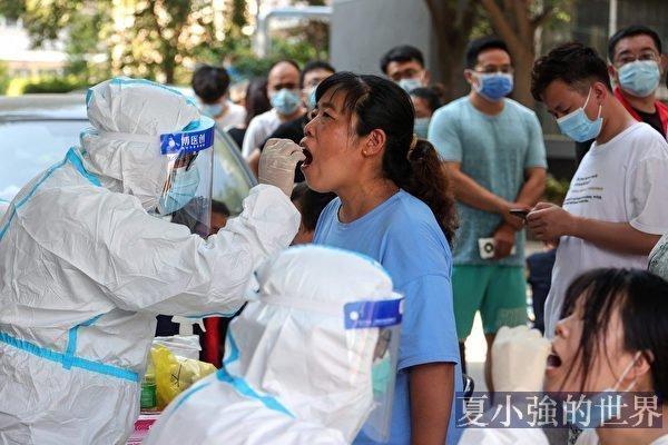 周曉輝:打疫苗後跑步猝死得白血病誰負責