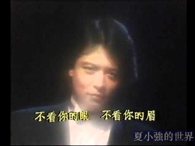 劉文正:忘了我是誰
