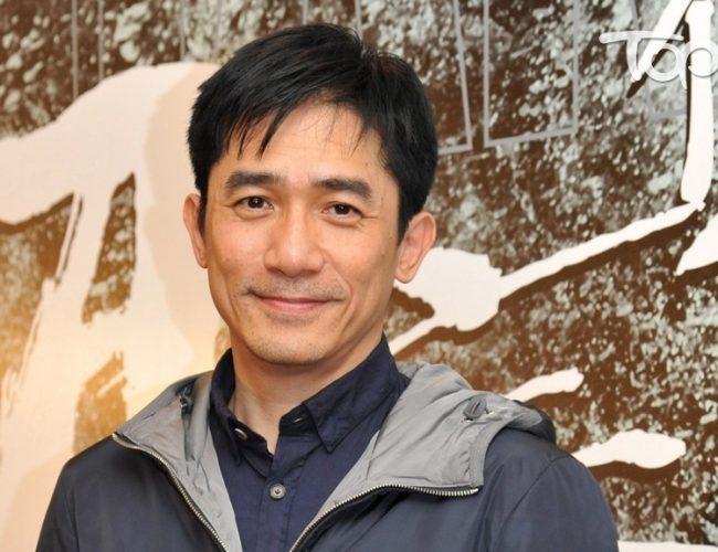 梁朝偉最新採訪——聊他飾演過的眾多角色