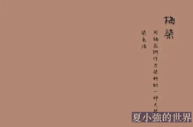 中國傳統顏色的雅稱,你知多少?