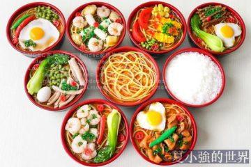 少吃大米飯能否成為人上人?