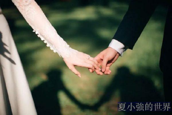 國慶節,你結婚、他們賺錢