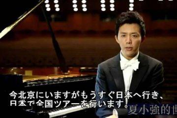 李雲迪塌房腦洞:如果是在日本嫖娼算違法嗎?