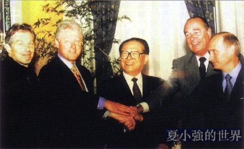 江澤民這張秀照 中國人民付出50萬美元